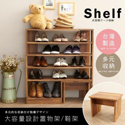 台灣製 櫃子 玄關櫃 【家具先生】開放式附椅凳大容量收納鞋櫃SC019 鞋櫃 置物櫃 收納櫃 租屋