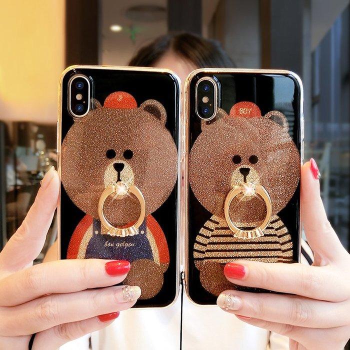 iPhone XS Max XR X 8 7 6S 6 plus 手機殼 閃粉小熊 支架指環扣 軟殼全包 防摔抗震 外殼