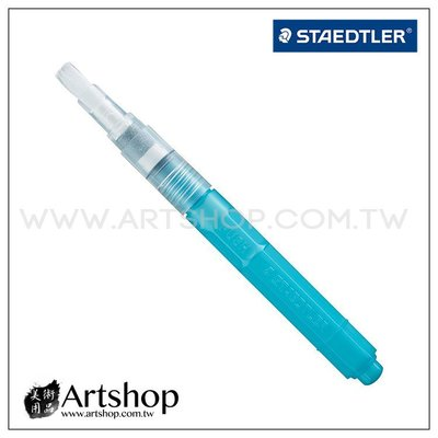 【Artshop美術用品】德國 STAEDTLER 施德樓 94904 日本色鉛專用水筆 (平)