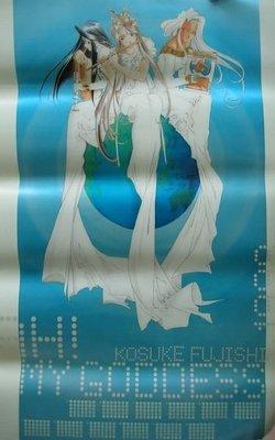 女神 AH!MY GODDESS 1998年出版社月曆 - 1630元