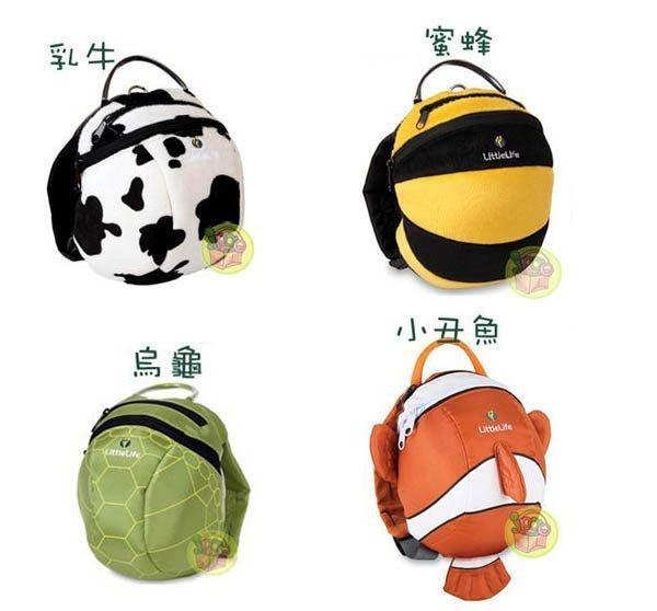 【JPGO 】LittleLife 動物造型兒童背包 含防走失帶、遮雨帽 共四款~烏龜、乳牛
