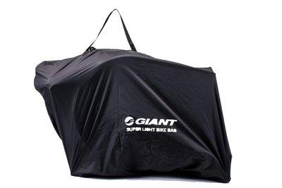 GIANT 捷安特 自行車 超輕量 攜車袋 適用26吋 700C跑車 可放水壺架中