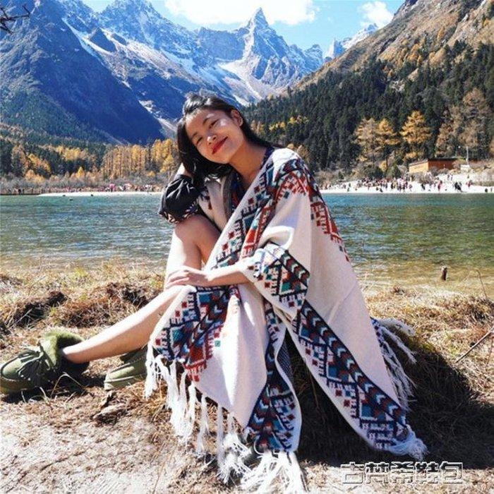 沙灘巾 大披肩斗篷開叉女秋冬加厚長款流蘇民族風西藏麗江針織流蘇圍巾