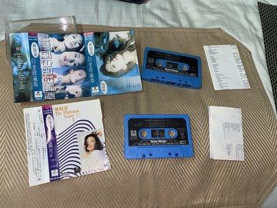 【李歐的音樂】SONY唱片1996年 林憶蓮 白金歲月 白金珍藏版 明天是否愛我 灰色 黃昏  東方西方 兩卷錄音帶