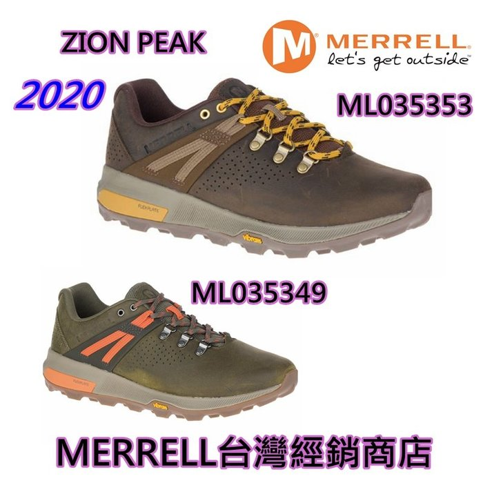 2020W美國MERRELL新款式ZION  PEAK 登山鞋~健走鞋輕量款~鞋帶款