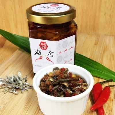 鮮味小魚乾辣椒醬210g*2罐/海鮮醬/小魚醬