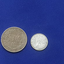 ☆承妘屋☆1968年加拿大帆船銀幣~D032