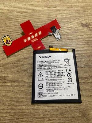 手機急診室 NOKIA 7 電池 耗電 無法開機 無法充電 電池膨脹 現場維修