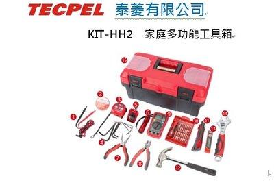 TECPEL 泰菱 ㊣台灣總代理 UNI-T 優利德 KIT-HH2 家庭多功能工具箱