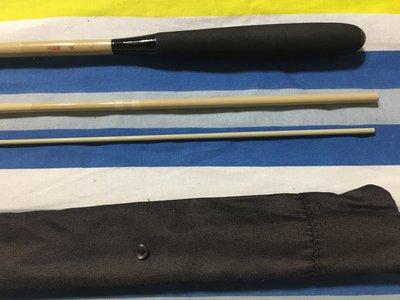 日本製 SHIMANO 朱紋峰 攻 8尺 並繼 鯽魚竿 鯽魚  鯉竿 池釣竿 可刷卡