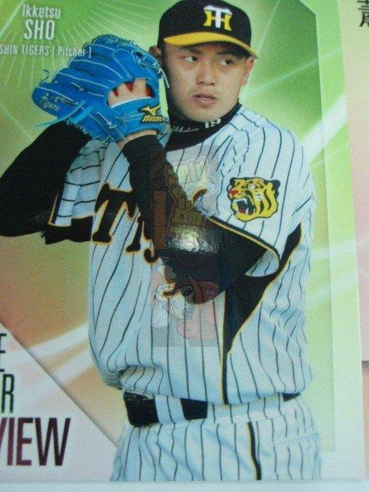 貳拾肆棒球-2009BBM日本職棒阪神虎蕭一傑RC新人王候補