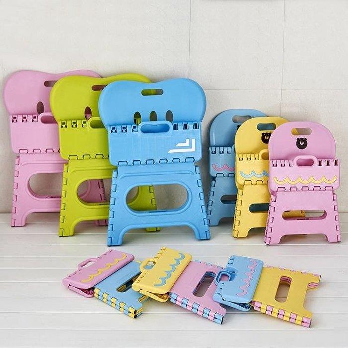 折疊椅 加厚折疊凳子靠背塑料便攜式家用椅子戶外兒童塑料折疊凳TZ171