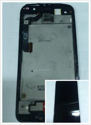 威宏資訊 台中市換HTC 蝴蝶機 手機螢幕維修 觸控面板破裂 x920 X920d x920e Butterfly 總成
