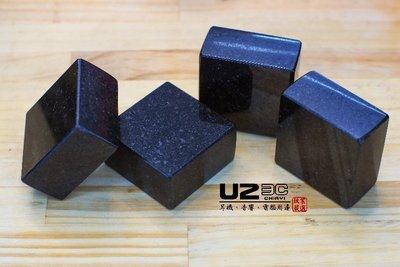 四入賣場 迷你黑曜石【U2嚴選墊材】D...