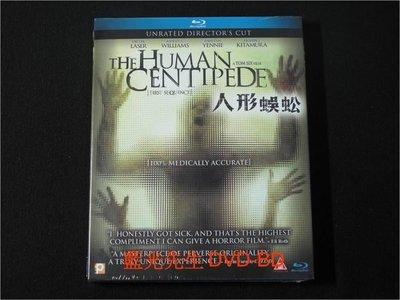 [藍光BD] - 人形蜈蚣 The Human Centipede 導演版 - 史上最變態的人體切割手術 把人一個個串起來
