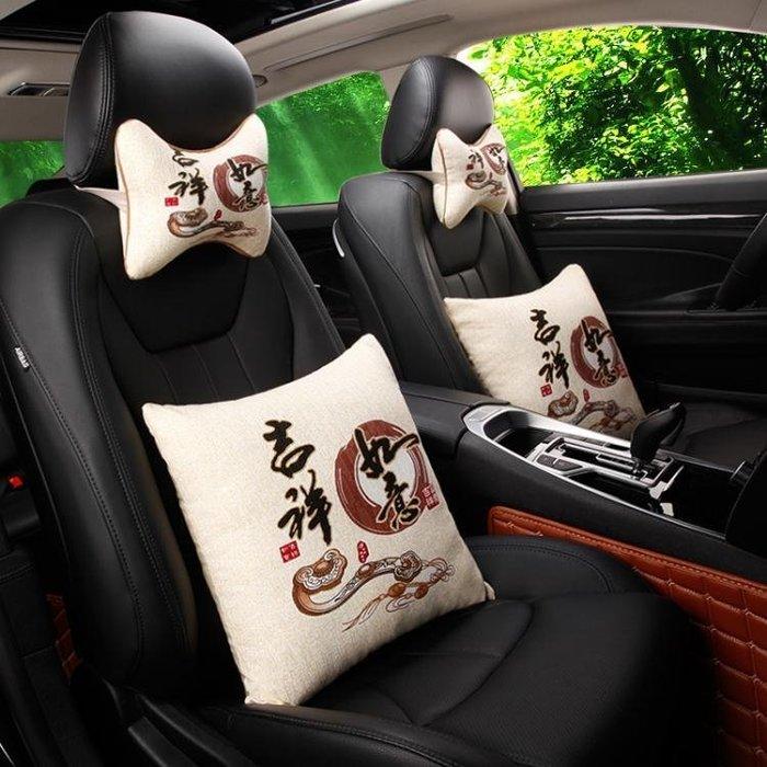 『格倫雅品』汽車抱枕一對車內車用車載車上枕頭枕四件套靠枕靠墊腰靠卡通