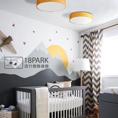 【18Park】北歐時尚 Dome ceiling light [ 圓頂吸頂燈-直徑30公分 ]