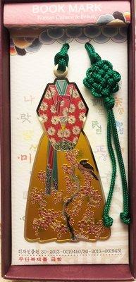 布布精品館,韓國製Bookmark   合金 雕刻書籤 文青 盒裝 韓服