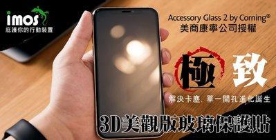 泳 免運 公司貨 imos iPhone11 6.1吋 (2019) 3D美觀滿版玻璃 美商康寧公司授權 AG2bC