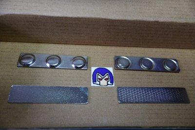 強力磁鐵名牌加長版60mm-再長的頭銜也擠的下@萬磁王@