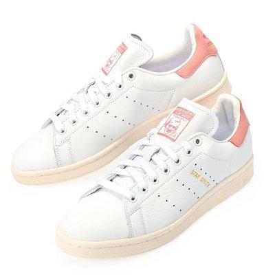 【Admonish】Adidas Originals Stan Smith 白粉 蜜桃粉 麂皮 奶油底 史密斯