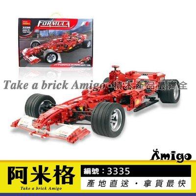 阿米格Amigo│得高3335 1:8 方程式賽車 法拉利 Ferrari F1 科技系列 非樂高8674但相容