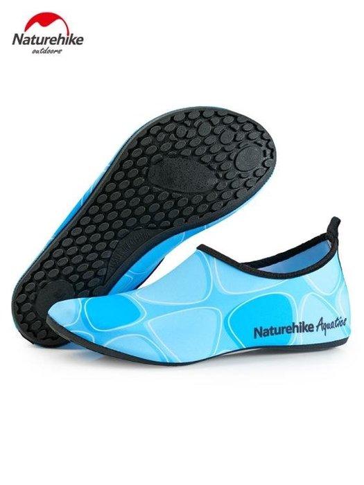 沙灘潛水鞋浮潛鞋男女赤足軟鞋防滑防割沙灘襪成人涉水游泳鞋