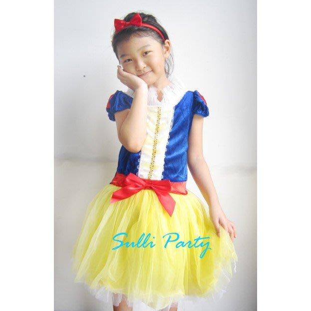 雪莉派對~短版蓬蓬裙白雪公主 聖誕節裝扮 萬聖節裝扮 兒童變裝 白雪公主蓬蓬裙 兒童白雪公主裝扮 可愛公主衣服