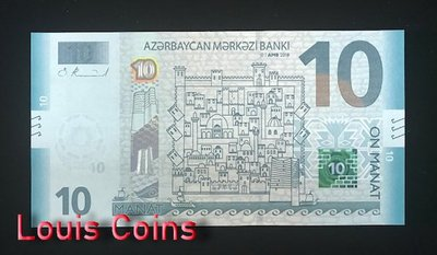 【Louis Coins】B1133-AZERBAIJAN-2018亞塞拜然紙幣 10 Manat