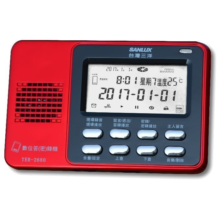 【通訊達人】SANLUX 台灣三洋TER-2680數位答(密)錄機內附16G卡【程式內建/電話/現場錄音/答錄功能】✰