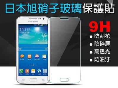 日本旭硝子玻璃 0.3mm 【Son Xperia Z2a D6563 LTE】鋼化玻璃保護貼/手機/螢幕/高清晰度/耐