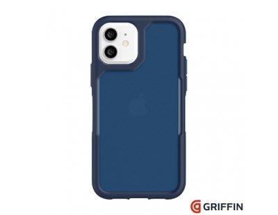 iPhone 12 6.1吋 軍規抗菌霧透防摔殼 海軍藍 Griffin Survivor Endurance 手機保護