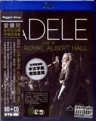 【藍光BD】亞伯廳現場演唱會(BD+CD) LIVE AT ALBERT HALL/愛黛兒---88691901229