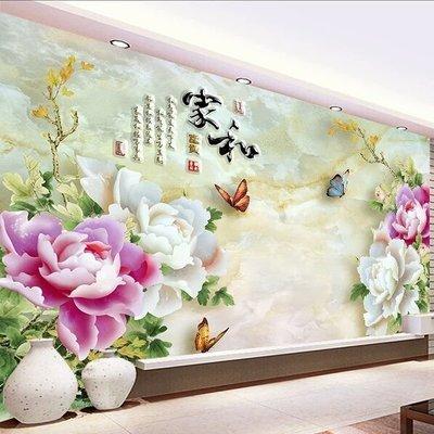 十字繡材料包3D精準印花家和富貴花開富貴牡丹