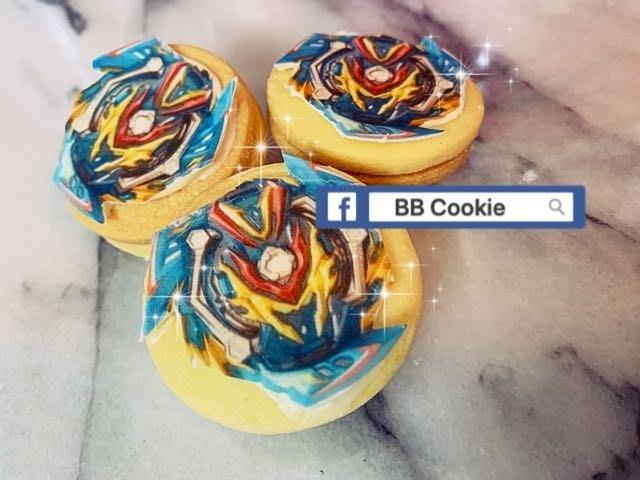 「BB Cookie森林手作」手工餅乾/造型餅乾/健康無添加餅乾 戰鬥陀螺 慶生點心
