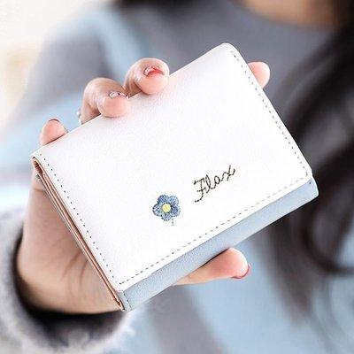 日和生活館 小錢包女短款迷你韓版折疊搭扣可愛小清新學生皮夾子新款錢夾S686