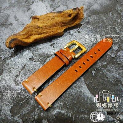 $娜娜錶帶$ 兩頭棕橘色 飛行員錶帶 真皮錶帶 金色錶扣 18mm 19mm 20mm 21mm 22mm皮革錶帶 手工