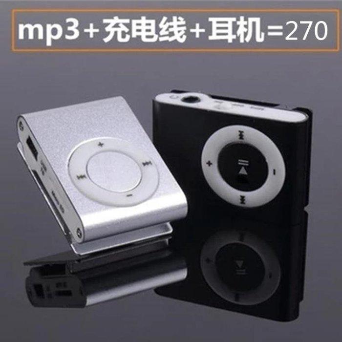 999MP3隨身聽帶夾子無屏插卡音樂播放器跑步運動時尚學生款mp3聽英語01KL05