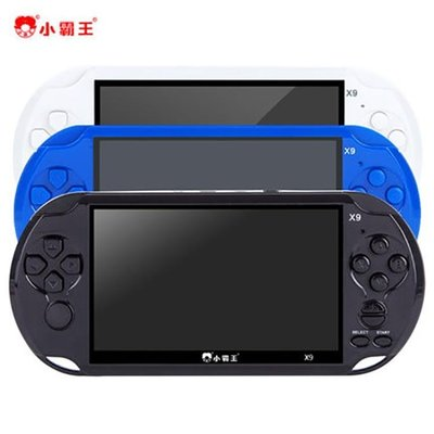 小霸王PSP游戲機掌機X9掌上游戲機GBA游戲大屏幕5寸FC懷舊掌機
