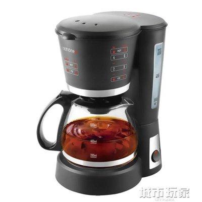【興達生活】nathome/北歐歐慕 NKF6002家用全自動咖啡機滴漏式咖啡壺可泡茶壺`29899