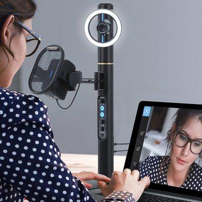 【公司貨】MARANTZ Turret 電腦直播專用 三合一 直播系統 LED燈 鏡頭 視訊相機 電容麥克風 耳機擴