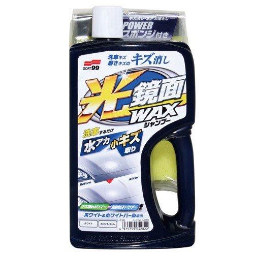 【油樂網】 SOFT99 光鏡面洗車精