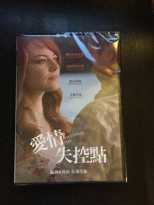 (全新未拆封)愛情失控點 Irrational Man DVD(得利公司貨)