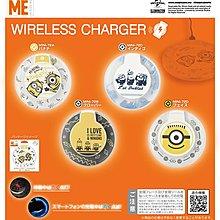 (七月下旬到貨) 日本直送 Minions系列 Qi 無線充電座