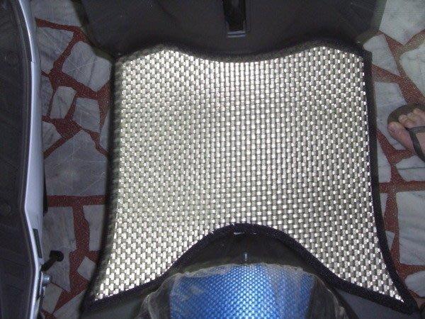 MILK71322目光踏墊-黃金卡夢雙層止滑減震耐磨機車腳踏墊精品-RACING*雷霆125/150