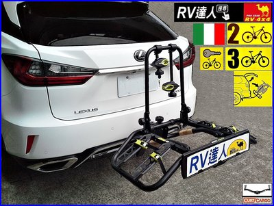 【RV達人】LEXUS RX350   RX450   RX270  RX200T  NX300h NX200T 攜車架