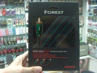 禾豐音響 1.5m 數位同軸線 美國 Audioquest Forest coax 皇佳公司貨
