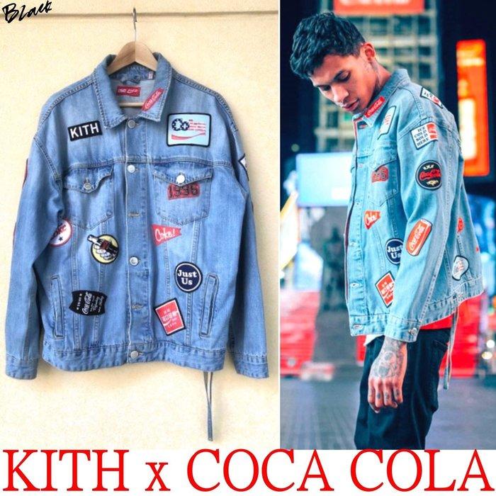 BLACK超稀少夢幻品!近全新KITH x COCA COLA刺繡貼布單寧外套COKE可口可樂DENIM牛仔夾克牛王