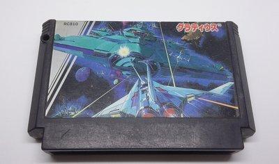 任天堂  正日本原版 遊戲卡帶 ~~~  GRADIUS    宇宙巡航艦   經典絕版品 , 任天堂  FC  紅白機
