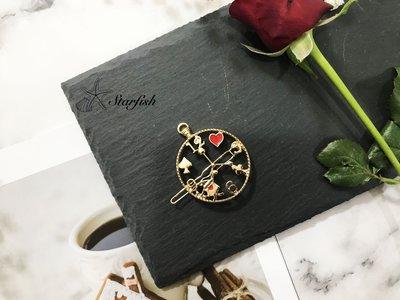 【海星 Starfish】韓 童話仙境 可愛懷錶精緻造型髮夾